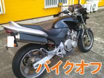 240708_bike.jpg