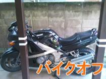 240709_bike.jpg