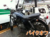240713_bike.jpg