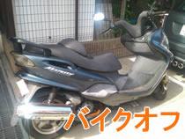 240715_bike.jpg