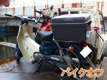 240721b_bike.jpg