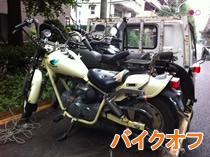 240722b_bike.jpg