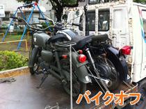 240722c_bike.jpg