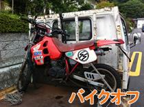 240723_bike.jpg