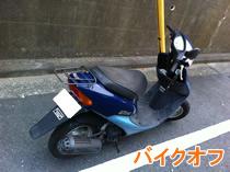 240727_bike.jpg