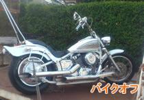 240731_bike.jpg
