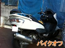 240801_bike.jpg