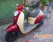 240802_bike.jpg