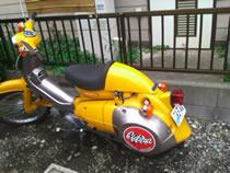 240812a_bike.jpg