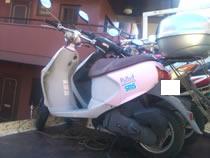 240826c_bike.jpg