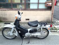 241130_bike.jpg