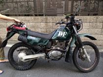 250828_bike.jpg
