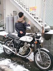 260214_bike.jpg