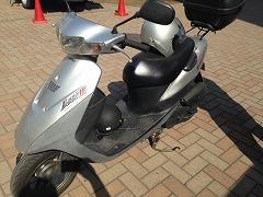 260226_bike.jpg
