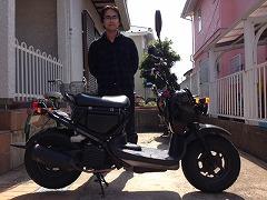 260402_bike.jpg
