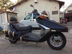 260415_bike.jpg