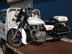 260701_bike.jpg