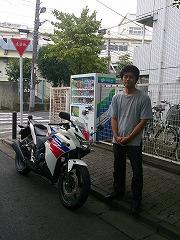 260827a_bike.jpg