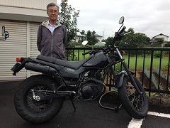 260901_bike.jpg