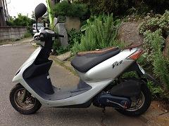 260904_bike.jpg