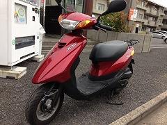 270106_bike.jpg
