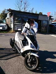 270113_bike.jpg