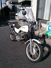 270117a_bike.jpg