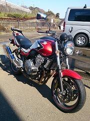 270206_bike.jpg