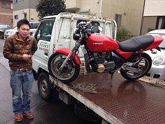 270218a_bike.jpg