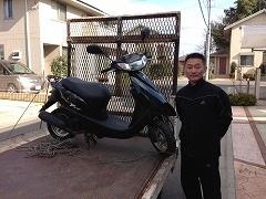 270306_bike.jpg