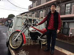 270308_bike.jpg