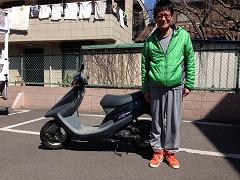 270324_bike.jpg