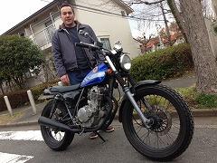 270326_bike.jpg