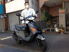 270328a_bike.jpg