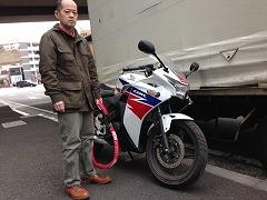 280125_bike.jpg