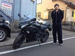 280205b_bike.jpg