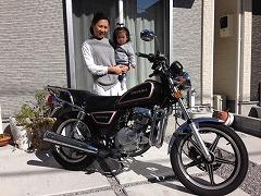 280207b_bike.jpg