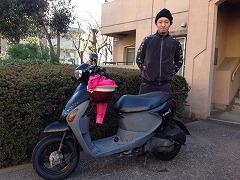2802172te_bike.jpg